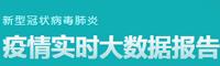 热烈庆祝中华人民共和国成立70周年专题【中国政府网】